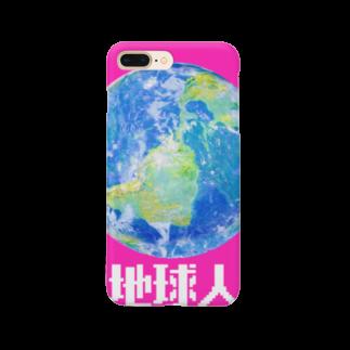 -ishの地球上 Smartphone cases