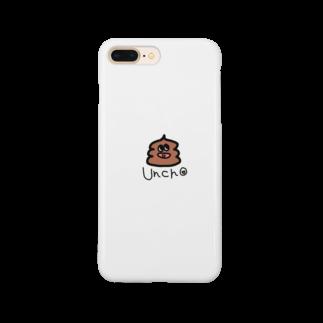kmegのうんちょくん Smartphone cases