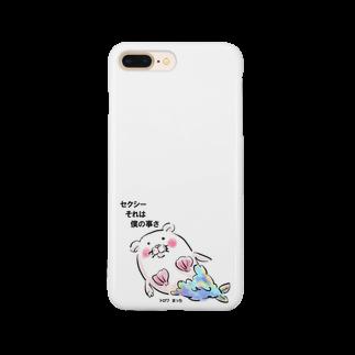 トロワ イラスト&写真館の真夏の妖精 Smartphone cases