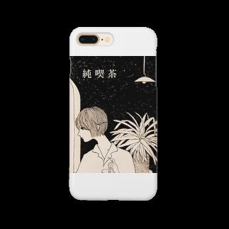 かしわの純喫茶 Smartphone cases