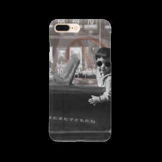 KIDの大人計画 Smartphone cases