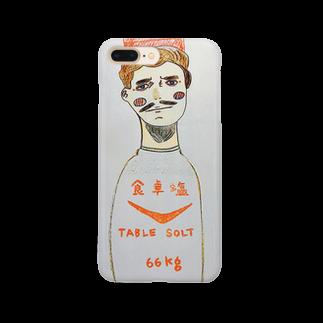 yu_06110の塩 Smartphone cases