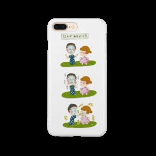 にちえりのゆるカップル4コマ(フェイスパックおすそ分け編) Smartphone cases