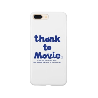 thank to movie Smartphone cases