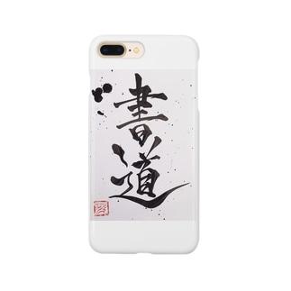 書道 Shodō calligraphy Smartphone cases