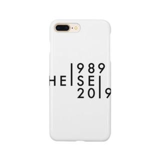 HEISEI Smartphone cases