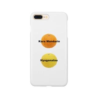 カラマンダリンと日向夏 Smartphone cases