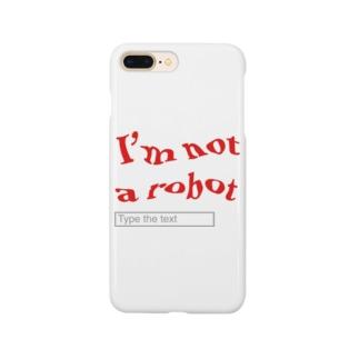 私はロボットではありません Smartphone Case