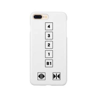 エレベーター Smartphone cases