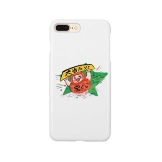 宝くじ当選! Smartphone cases