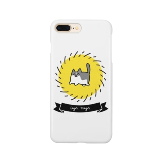拒否猫 Smartphone cases