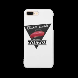 お寿司の寿司尊い -sushi makes me happy- Smartphone cases