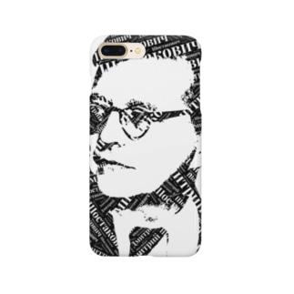 Шостакович HQ Smartphone cases