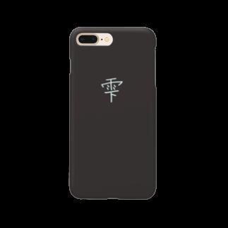木口さんの雫 Smartphone cases