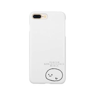 まんまる(知らんがな) Smartphone cases