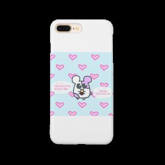 よようじょのバイアスハムちゃん2 Smartphone cases