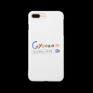 4126餃子(ヨイフロギョーザ)のGyooza Smartphone cases