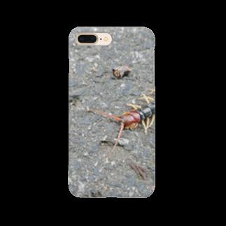 うぃーとの百足 Smartphone cases