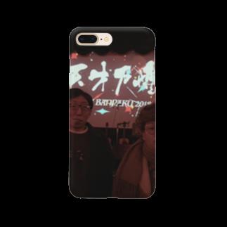 mn_yuskのいけてるスリスリくん Smartphone cases