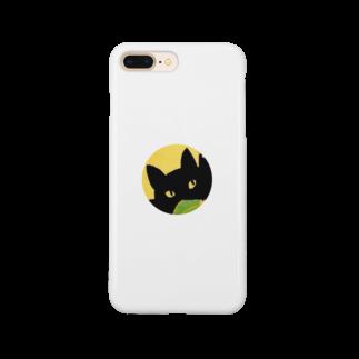 customu_1957のにゃにゃ男 Smartphone cases