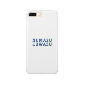 飲まず食わずPart1 Smartphone cases