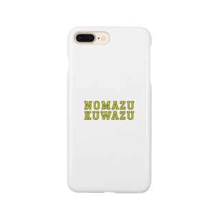 飲まず食わずPart2 Smartphone cases