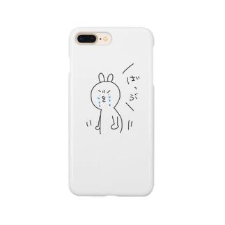 ばぶってるウサギ Smartphone cases