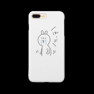 Osaki 사키 おさきのばぶってるウサギ Smartphone cases