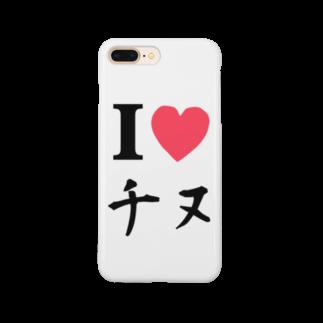 ichi_kara_fu08のあいらぶチヌ Smartphone cases