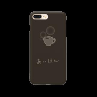 木口さんの珈琲あいほんけーす Smartphone cases