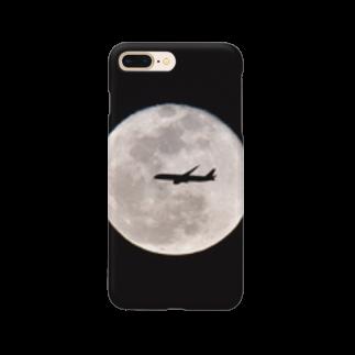 satoの月光 Smartphone cases