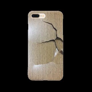雷鳴 轟のbroken 壁 Smartphone cases