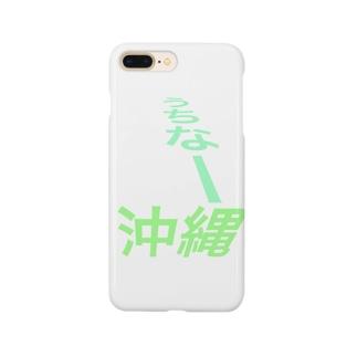 うちなー、沖縄 Smartphone cases