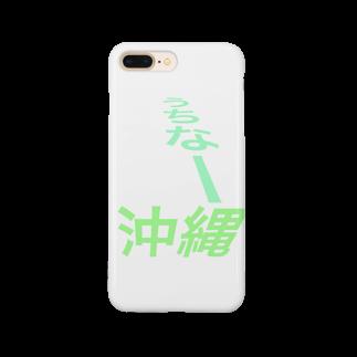 maik1982のうちなー、沖縄 Smartphone cases