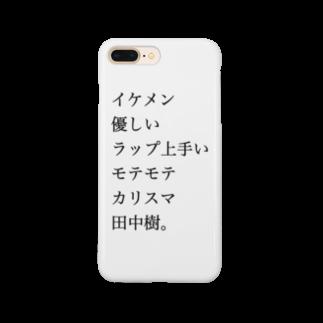 akimayaの爆モテ Smartphone cases
