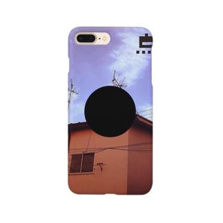 鳥と烏 Smartphone cases