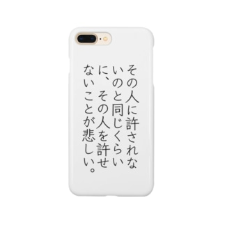 【text_01】 Smartphone cases