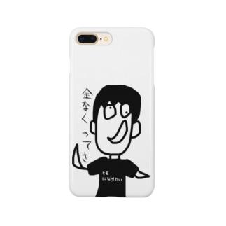ヒモ希望男 Smartphone cases
