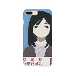 女の証明写真 Smartphone cases