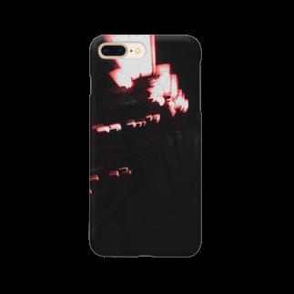 nihilismの提灯 Smartphone cases