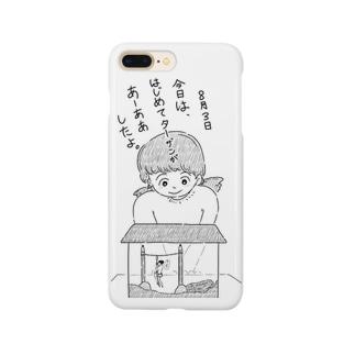 ターザン観察 Smartphone cases