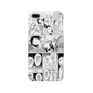 肉揉み(漫画) Smartphone cases
