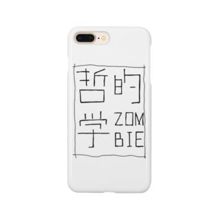 哲学的ゾンビ Smartphone cases