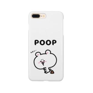 くまコロりん『ぷりっ』 Smartphone cases