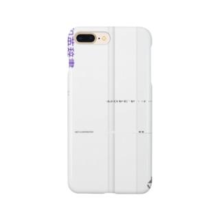 背中の羽は銀色と透明な色をしたビニール袋(副産物) Smartphone cases