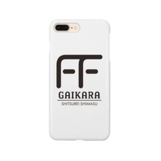 FF外から・・・ Smartphone cases