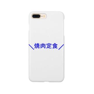 \焼肉定食/ Smartphone cases