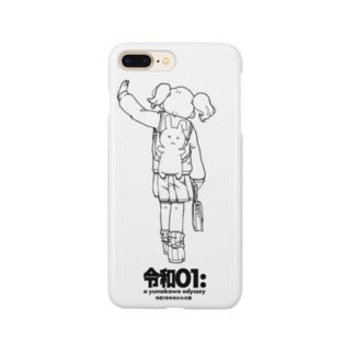 令和01:  a yumekawa odyssey Smartphone cases