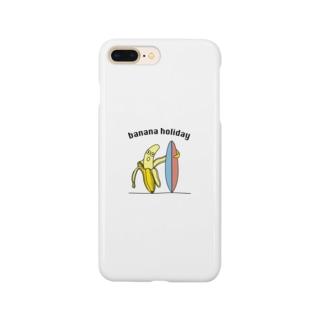 バナナの休日 Smartphone cases