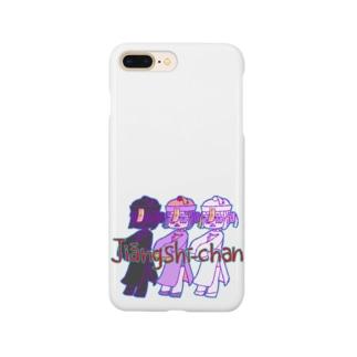 進撃!きょんしーちゃんず! Smartphone cases